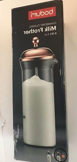 Bodum 11653-18 Chambord Classic Milk Frother, 5 oz, Copper T