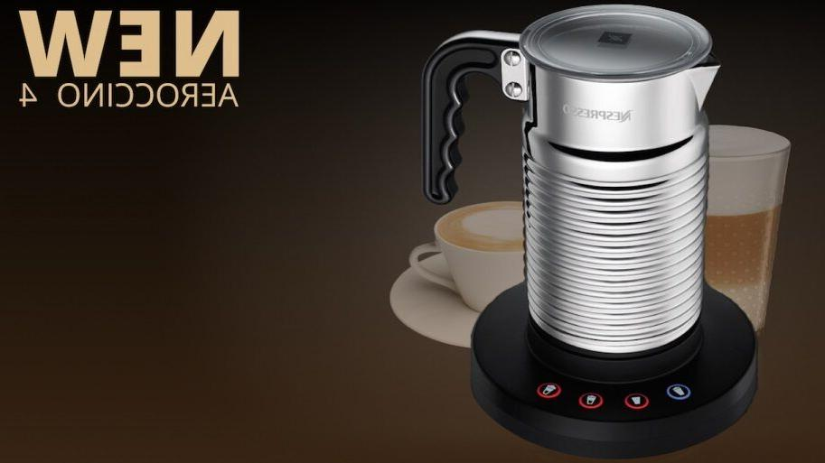 New Nespresso Frother STEEL 4