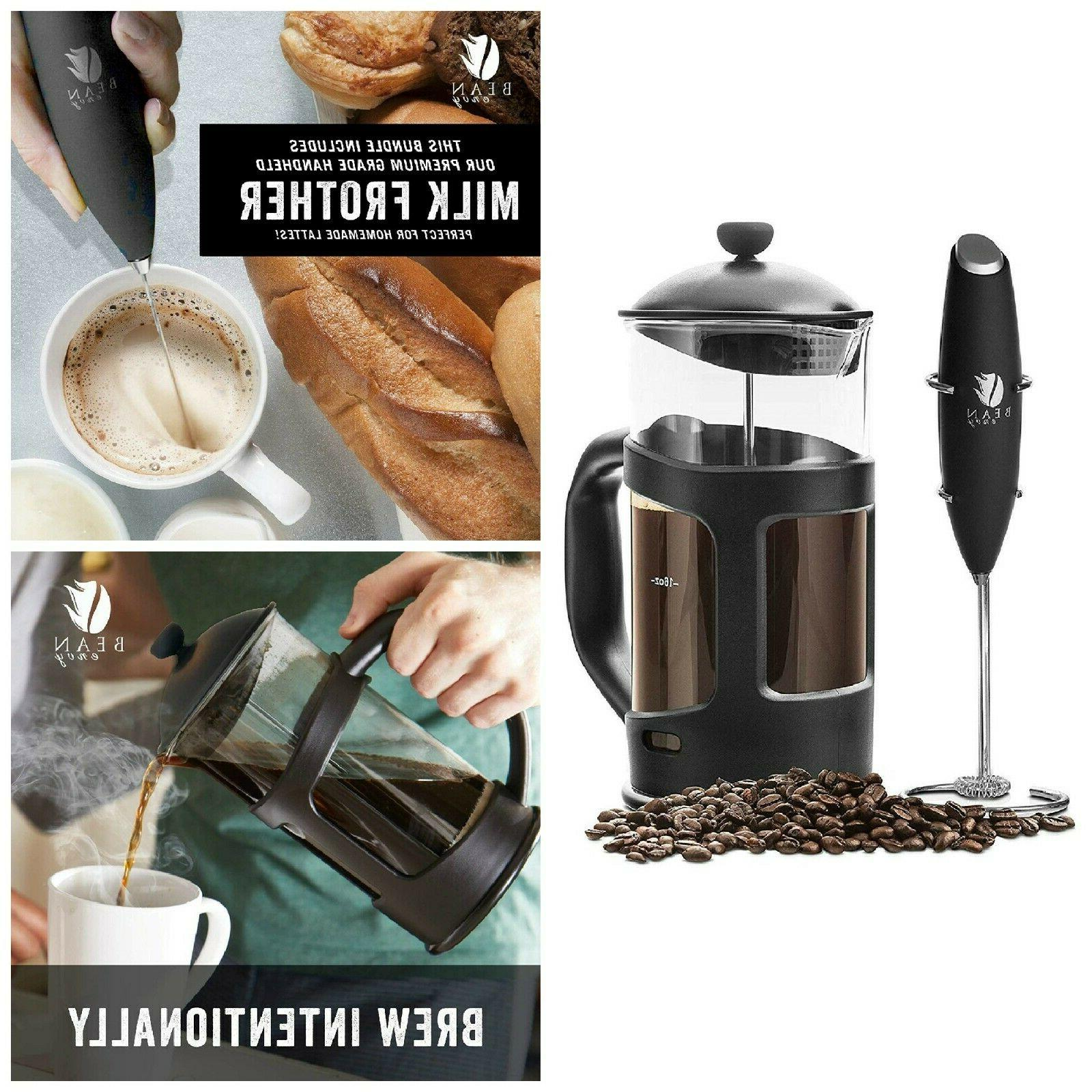 French Press Coffee Maker And Milk Frother Home Countertop L